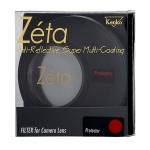 Kenko 49 mm Zeta Protector Super Multi-Coating Clear Filter