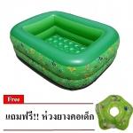 สระน้ำเด็กเป่าลม ขนาดเล็ก 120cm ขอบ 2 ชั้น สีเขียว (แถมฟรี ห่วงยางคอเด็ก)
