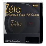 Kenko 49 mm Zeta CPL Circular Polarizing filter