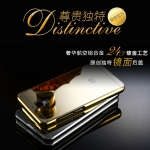 Xiaomi Mi4 Luxury Metal and Acrylic Mirror Case