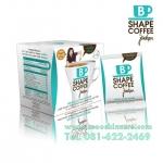 กาแฟบีเชพ B Shape Coffee by จินตหรา กาแฟลดน้ำหนักมี อย.