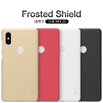 เคส Xiaomi Mi Mix 2S Nillkin Super Frosted Shield (แถมฟิล์มกันรอยใส)