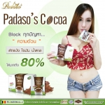 กาแฟพาดาโซ่พัส Padaso's Coffee by Padaso กาแฟลดน้ำหนัก มีอย.