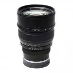 Mitakon Speedmaster 85mm f/1.2 Lens - Nikon / Canon / Sony E - Full Frame