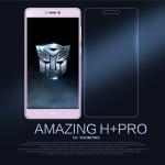 Xiaomi Mi4s ฟิล์มกระจกนิรภัย Nillkin H+ Pro บาง 0.2mm