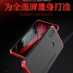 เคส Xiaomi Redmi Note 5 / Redmi Note 5 Pro Element Case