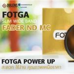 FOTGA MC ND2-ND400 สะดวก ใช้ง่าย คุณภาพเหนือราคา