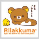 ริลัคคุมะ