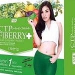 CTP Fiberry Detox ซีทีพี ไฟเบอร์รี่ ดีท็อกซ์ เม พิช