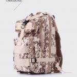 กระเป๋าเป้ American Army Backpack 02