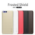 เคส Xiaomi Mi6 Nillkin Super Frosted Shield (แถมฟิล์มกันรอยใส)