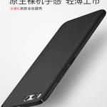 เคส Xiaomi Mi6 PC Frost Shield Case
