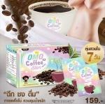 โอโม่ คอฟฟี่สลิมx2 Omo Coffee Slim x2