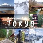 📌แนะนำที่เที่ยวโตเกียว Kanto ชมMt.Fujiแบบส่วนตัว สัมผัสหิมะบนภูเขาน้ำแข็ง📌