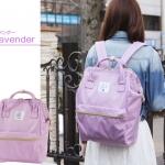 กระเป๋าเป้ Anello Canvas Lavender (Standard) ผ้าโพลีเอสเตอร์แคนวาส กันน้ำ
