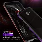 เคส Xiaomi Mi Note 2 Luphie Aluminum Bumper