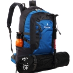 Large Fallen backpack 70L
