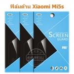 Xiaomi Mi5s ฟิล์มกันรอยขีดข่วน แบบด้าน