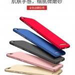 เคส Xiaomi Redmi 5A PC Frost Shield Case