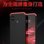 เคส Xiaomi Mi8 Element Case