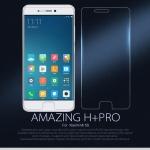 Xiaomi Mi5s ฟิล์มกระจกนิรภัย Nillkin H+ Pro บาง 0.2mm (ไม่เต็มจอ)