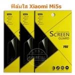 Xiaomi Mi5s ฟิล์มกันรอยขีดข่วน แบบใส