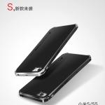 เคส Xiaomi Mi5 Element Case