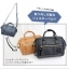 Mini twoway Anello leather Shoulder Bag (สี Black) thumbnail 2