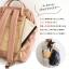 กระเป๋าเป้ Anello Leather Pink (Standard) หนัง PU กันน้ำ thumbnail 9
