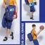 กระเป๋าเป้ MCYS&JPN Tide sign ( มี 6 สี ) thumbnail 3