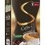กาแฟซายเอส กาแฟลดน้ำหนัก Chame Sye S Coffee thumbnail 1