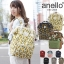 กระเป๋าเป้ Anello Canvas Limited Pineapple Ivory (Standard) ผ้าแคนวาส ลายสัปปะรด สีขาว thumbnail 1