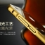 เคส Xiaomi Mi4s Luxury and Acrylic Case thumbnail 9