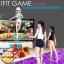 iFit แผ่นเกมออกกำลังกายในบ้าน 30in1 เกม เกมเต้น โยคะ แอโรบิค ใช้งานง่าย ต่อทีวีเล่นได้เลย พร้อมจอยเกมไร้สาย 1คู่ thumbnail 1