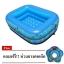 สระน้ำเด็กเป่าลม ขนาดเล็ก 120cm ขอบ 2 ชั้น สีฟ้า(แถมฟรี ห่วงยางคอเด็ก) thumbnail 1