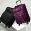 กระเป๋าเดินทางล้อลาก Advance Trolley Luggage thumbnail 7