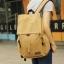 กระเป๋า MOYYI CANVAS คุณภาพดี ( สีกากี ) thumbnail 2