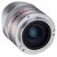 Samyang 7.5mm f/3.5 UMC Fisheye Lens FOR m4/3 - Silver thumbnail 4
