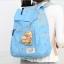 Girl's youth style backpack เซ็ต 3 ชิ้น แถมฟรีพวงกุญแจ (สีชมพู) thumbnail 15