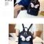 กระเป๋าเป้ผู้หญิง Angry eye 3 สี แถมกระเป๋าสตางค์ thumbnail 10