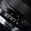 Mitakon Speedmaster 85mm f/1.2 Lens - Nikon / Canon / Sony E - Full Frame thumbnail 6