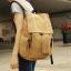 กระเป๋า MOYYI CANVAS คุณภาพดี ( สีกากี ) thumbnail 1