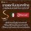 กาแฟซายเอส กาแฟลดน้ำหนัก Chame Sye S Coffee thumbnail 7