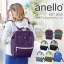 New!! กระเป๋าเป้ Anello Canvas Purple (Standard) สีม่วง thumbnail 5