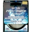 HOYA 77 mm PRO 1 D Digital Protector thumbnail 1