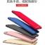 เคส Xiaomi Redmi 5A PC Frost Shield Case thumbnail 1