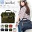 Large Anello Shoulder Boston Bag (สีเนวี่) thumbnail 6