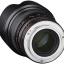 Samyang 50mm F1.4 AS UMC Full Frame For Nikon thumbnail 4