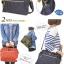 Large Anello Shoulder Boston Bag (สีเนวี่) thumbnail 4