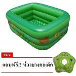 สระน้ำเด็กเป่าลม ขนาดใหญ่สะใจ 160cm ขอบ 3 ชั้น สีเขียว ลายเพื่อนรักใต้ทะเล (แถมฟรี ห่วงยางคอเด็ก)